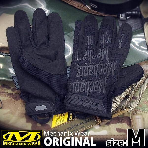 MG-55-009 メカニクスグローブ ORIGINAL GLOVE カバート Mサイズ (オリジナル MECHANIX COVERT メカニックス)
