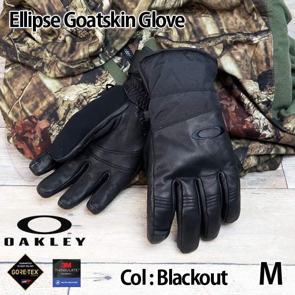 FOS900322-02E Ellipse Goatskin Glove Blackout Mサイズ