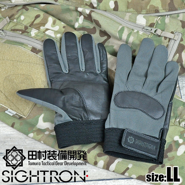 【Sightron】STEALTHGLOVE GY LLサイズ