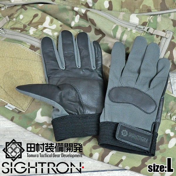 【Sightron】STEALTHGLOVE GY Lサイズ