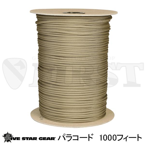 パラコード CB 1000フィート巻(約304.8m)