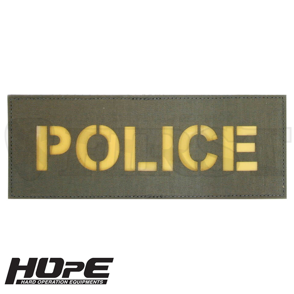 HOpE パッチ 3x8-POLICE RG/ YL【1〜3営業日以内に発送】