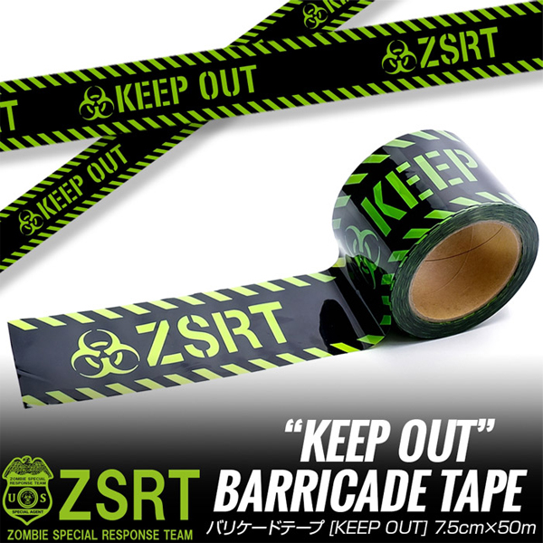 ZSRT バリケードテープ KEEP OUT 7.5cmx50m