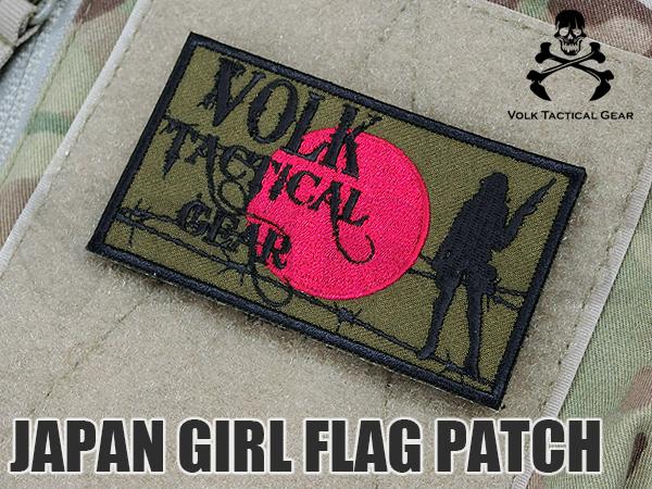 VOLK JAPAN GIRL フラッグパッチ OD GREEN