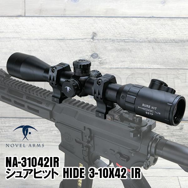 NA-31042IR シュアヒット HIDE  3-10X42 IR