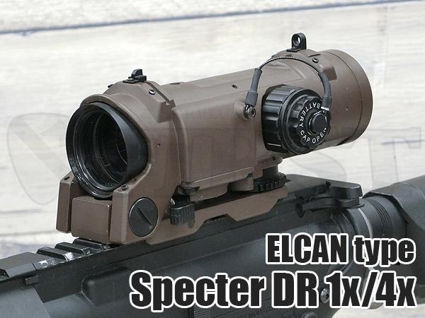 ELCAN SPECTER DRタイプ 1-4 可変倍率 スコープ DE