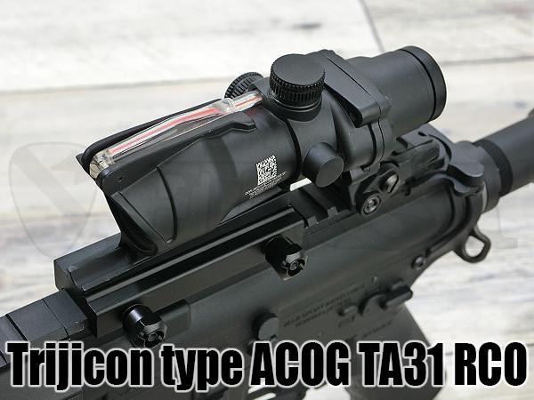 Trijicon ACOGタイプ TA31RCO 4X32 スコープ BK