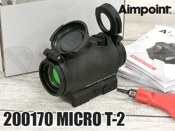 200170 AIMPOINT MICRO T-2(2MOA) ドットサイト