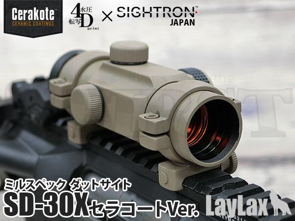 サイトロンジャパン ミルスペック ダットサイトSD-30X セラコートVer. Magpul DE