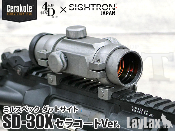 サイトロンジャパン ミルスペック ダットサイトSD-30X セラコートVer. Stainless