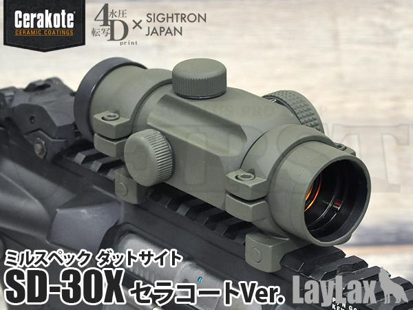 サイトロンジャパン ミルスペック ダットサイトSD-30X セラコートVer. Sniper Green
