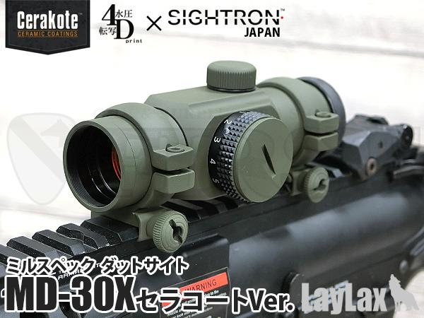 サイトロンジャパン ミルスペック ダットサイトMD-30X セラコートVer. Sniper Green