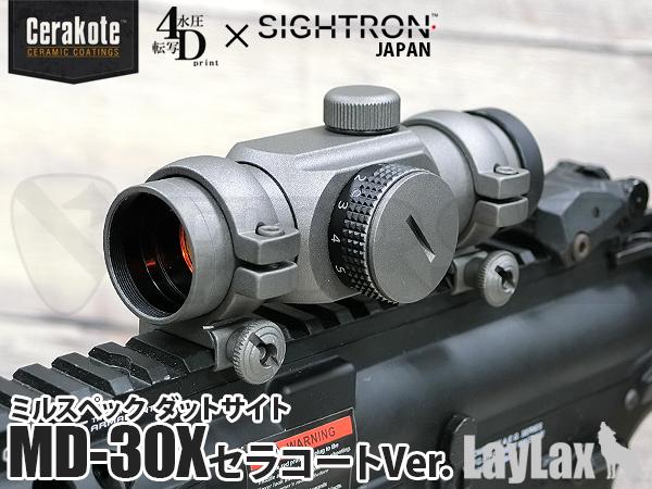 サイトロンジャパン ミルスペック ダットサイトMD-30X セラコートVer. Stainless