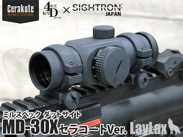 サイトロンジャパン ミルスペック ダットサイトMD-30X セラコートVer. Magpul Stealth Grey