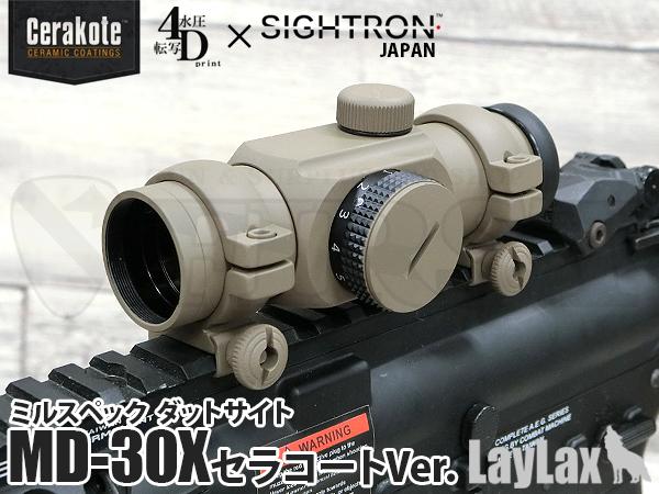 サイトロンジャパン ミルスペック ダットサイトMD-30X セラコートVer. Magpul DE