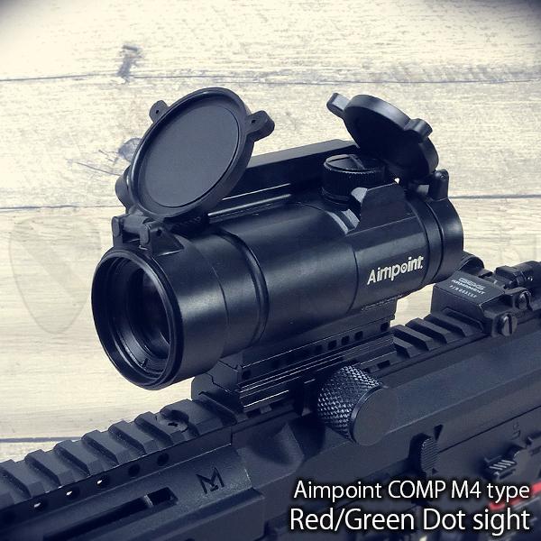 AIMPOINT COMP M4タイプ レッド/グリーン ドットサイト