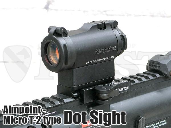 AIMPOINT T-2タイプ レッドドットサイト QDハイマウント付 BK
