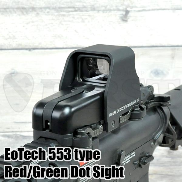 EoTech 553タイプ ダットサイト QDマウント仕様 (RED/GREEN)