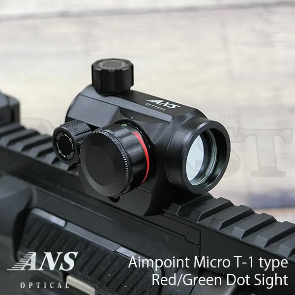ANS製 AIM T-1タイプドットサイト 無段階調光