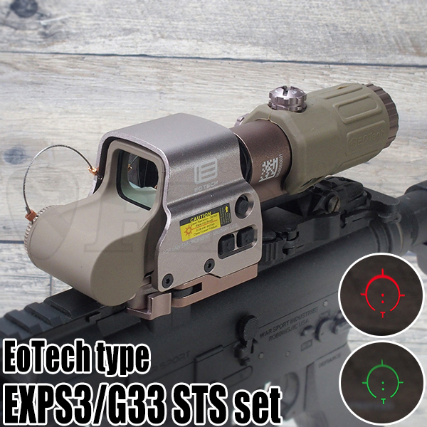EoTech EXPS3 / G33 STSタイプ ホロサイト・ブースターセット TAN (最新刻印モデル)