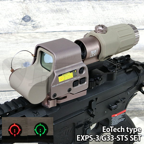 EXPS-3/G33-STSタイプ ダットサイト&ブースターセット Rose