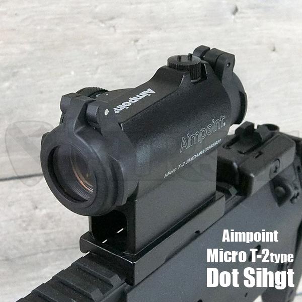 Aimpoint Micro T-2タイプ ドットサイト (QDハイマウント付)