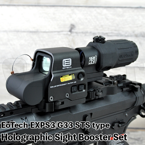 EoTech EXPS3/G33 STSタイプ ホロサイト・ブースターセット BK (最新刻印モデル)