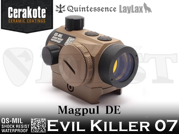 クインテスセンスMIL ダットサイト「Evil Killer 07」 セラコート仕様 マグプル ダークアース