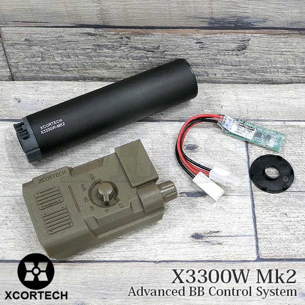 XCORTECH X3300W MK2 アドバンスド BB コントロールシステム FDE