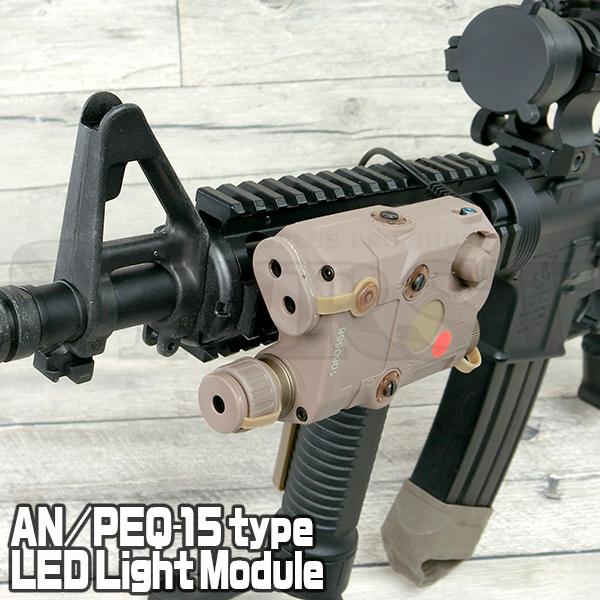 AN/PEQ-15タイプ LEDライトモジュール DE