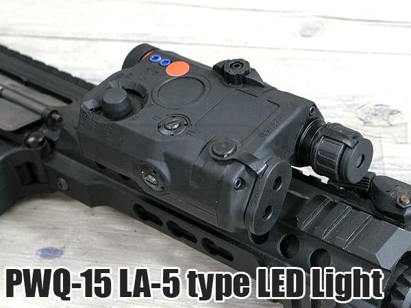 PEQ-15 LA-5タイプ LEDライトシステム BK