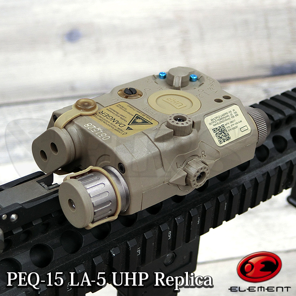 ELEMENT PEQ-15 LA-5 UHPタイプ フラッシュライト DE