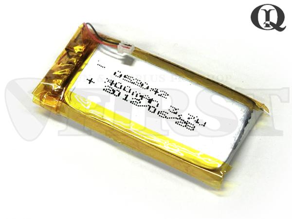 【アウトレット特価】Q-XLB QuiqLite X用 リチャージブルバッテリー