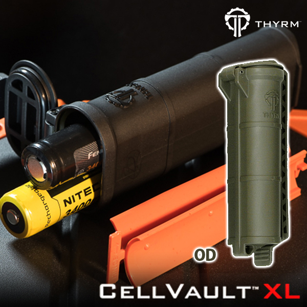 CVXL002 CELLVAULT XL バッテリーストレージ OD【1~3営業日以内に発送】