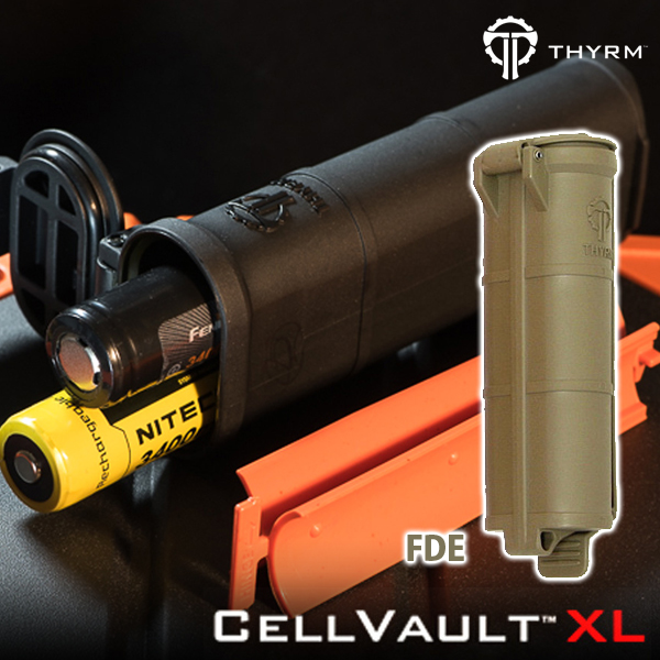CVXL004 CELLVAULT XL バッテリーストレージ FDE【1~3営業日以内に発送】