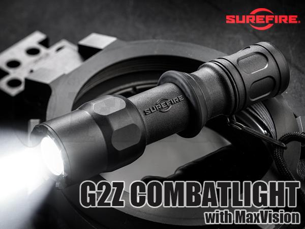 G2Z-MV G2Zコンバットライト Max Vision BK