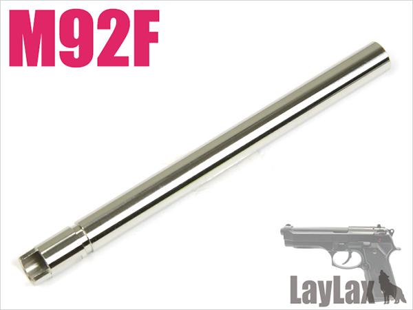 ハンドガンバレル マルイ M92シリーズ