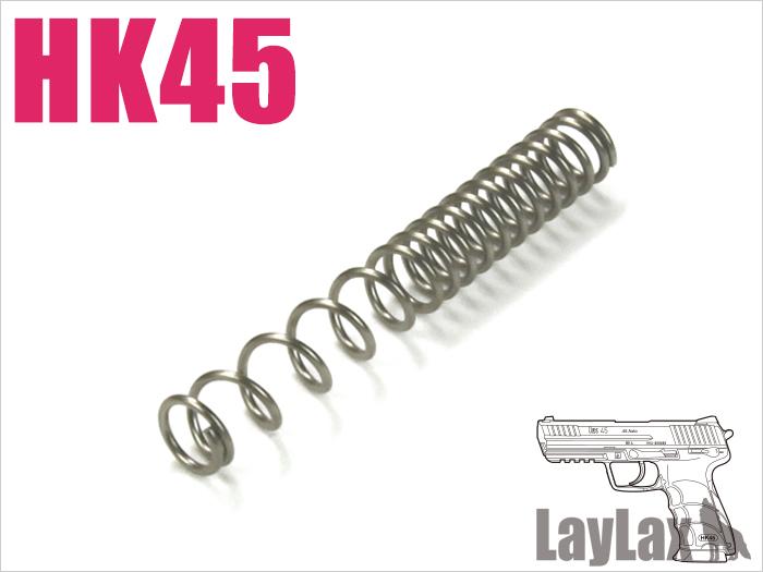 ハンマースプリング マルイ HK45