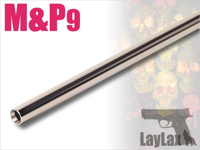 パワーバレル マルイ M&P9 90mm