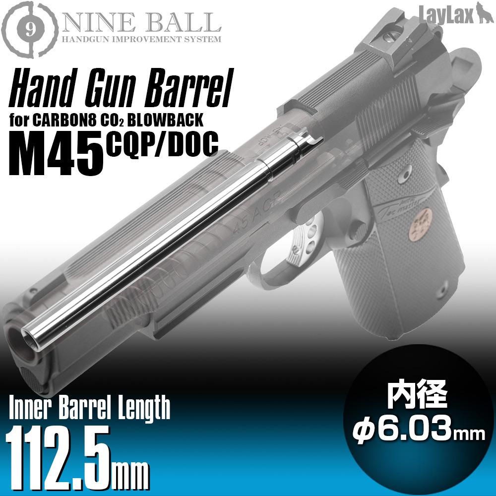 Carbon8 M45 CQP/DOC ハンドガンバレル 112.5mm