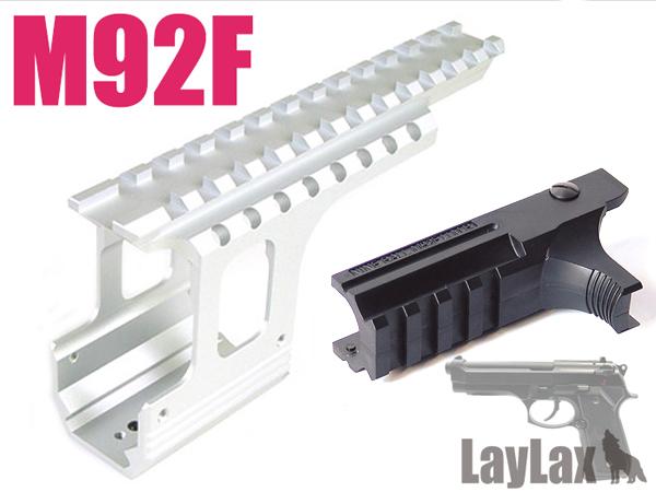 M92F マウントベースセット SV