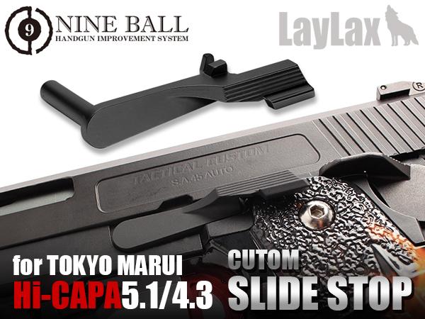 カスタムスライドストップ BK マルイ ガバメント/ハイキャパシリーズ対応