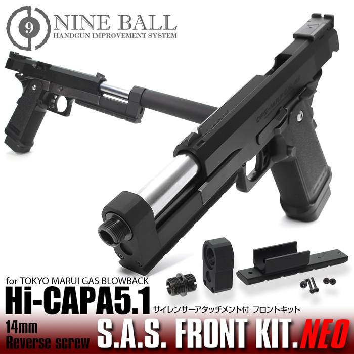 マルイ ハイキャパ5.1 S.A.S.フロントキット NEO (14mm逆ネジ)
