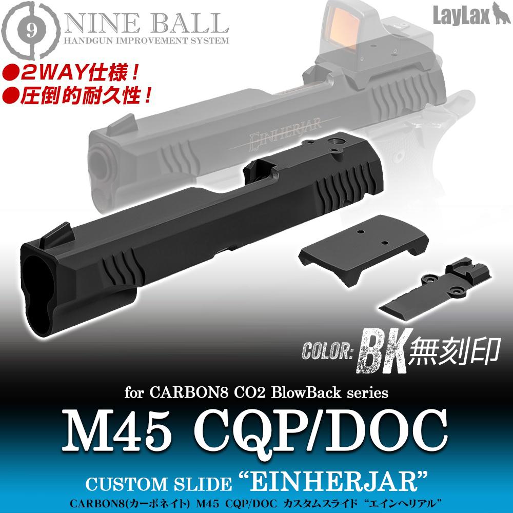 Carbon8 CO2 M45 CQPカスタムスライド エインへリアル BK (無刻印)