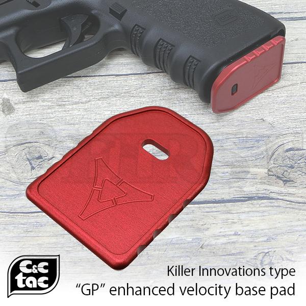 C&C Tac Killer Innovationsタイプ GLOCK GPベースパッド RED (マルイ Glockシリーズ対応)
