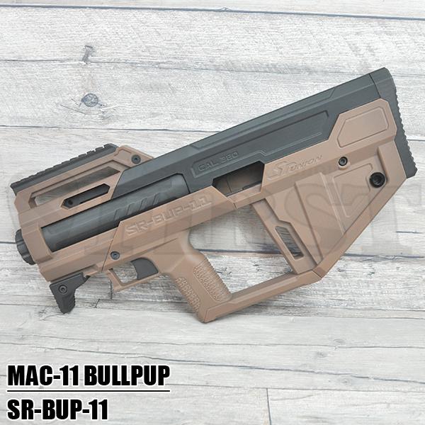 SRU製 SR BUP11 ブルパップキット TAN (KSC/HFC M11A1対応)