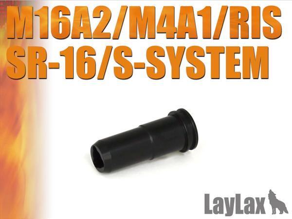 シーリングノズル M16A2系