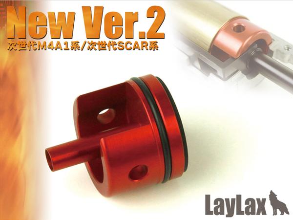 次世代電動ガン専用 エアロシリンダーヘッド New Ver.2
