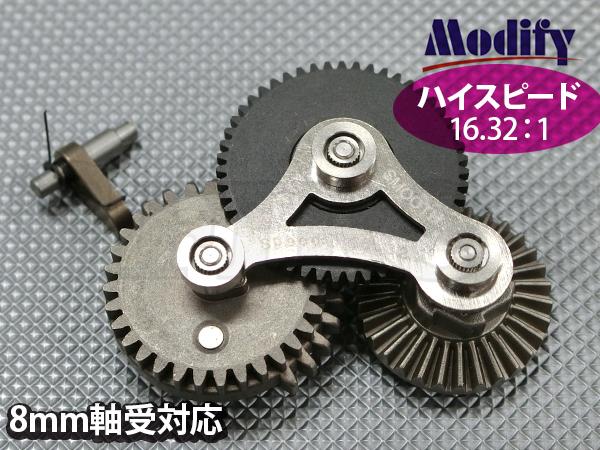 【アウトレット特価】GB-09-27 スピードギアセット 8mm軸受対応