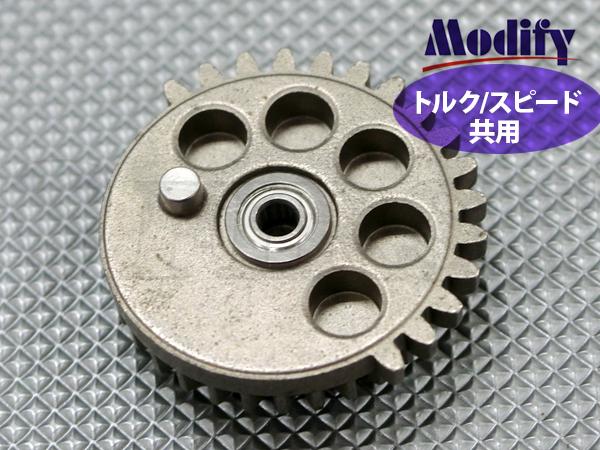 【アウトレット特価】GB-09-43 スムースセクターギア トルク/スピード共用タイプ (7mmベアリング搭載)